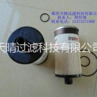 燃油滤芯  FS20020