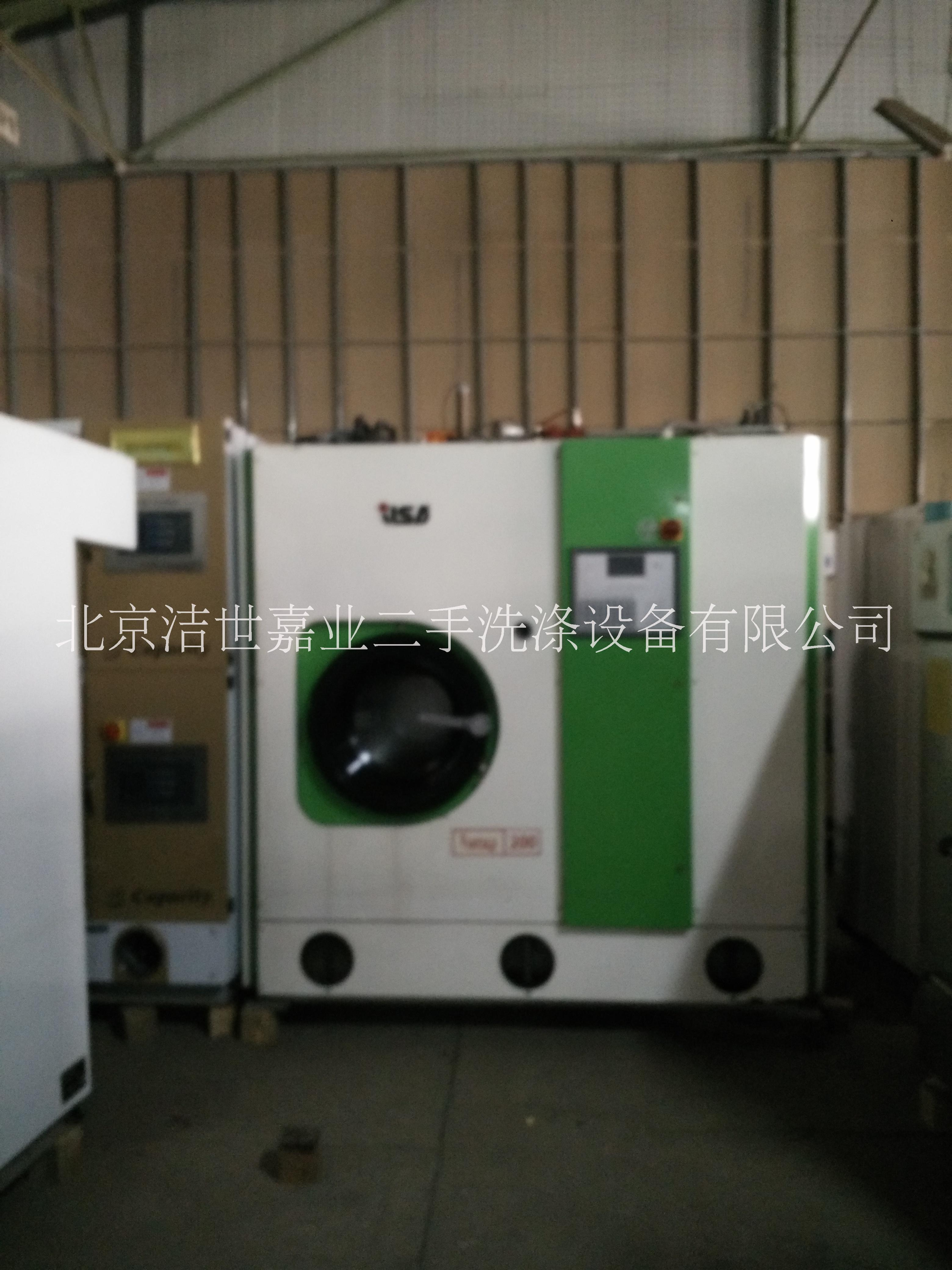 10公斤进口干洗机 二手依尔萨进口干洗机