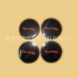 异形鋁箔面膜袋 精美印刷面膜袋 化妆品包装袋 异形鋁箔面膜袋 化妆品包装袋 化妆品包装袋 异形面膜鋁箔袋