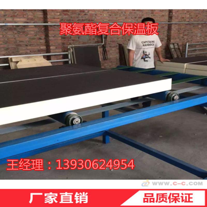 外墙聚氨酯保温复合板 双面水泥基聚氨酯保温板