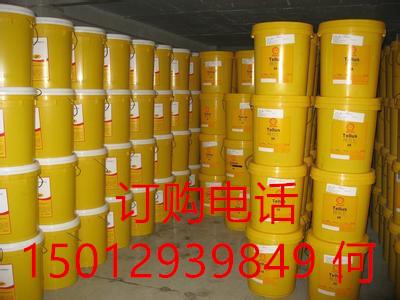 壳牌Shell Corena S4 P 68-100压缩机油