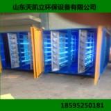 包装印刷行业废气处理用光氧催化光氧催化净化器