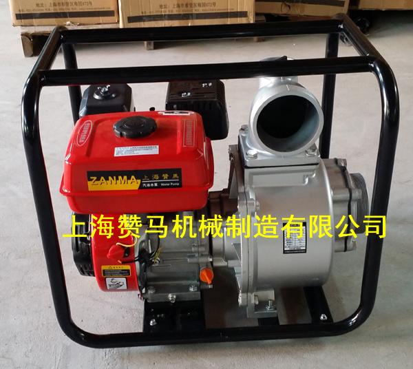 汽油水泵, 4寸便携式汽油泵抽水