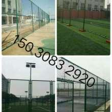 体育运动球场围网  篮球场围网