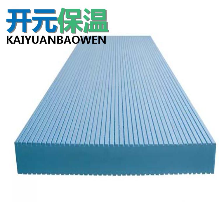 河北挤塑板保温 外墙挤塑板  XPS挤塑板 挤塑板厂家 河北挤塑板保温供应商