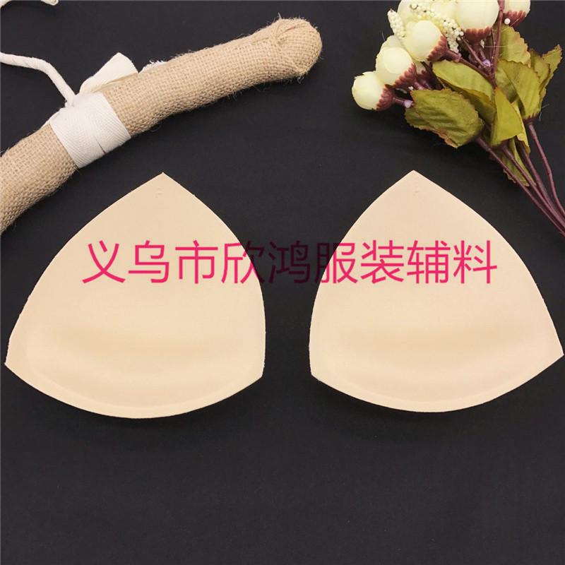 义乌内衣辅料厂家供应胸垫插片 文胸杯模杯垫