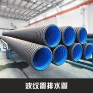 波纹管排水管图片