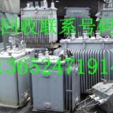 东莞电瓶回收公司_东莞市发电机回收_东莞废旧变压器回收价格
