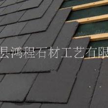 地板,瓦板批发地板瓦板九江地板瓦板直销定制地板瓦板工厂