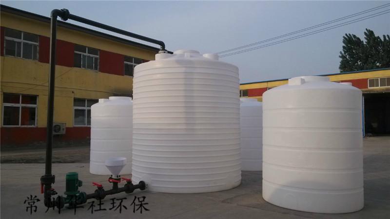 常州华社15吨塑料储罐 圆形PE塑料水塔 用于化工溶液储存酸碱储罐 厂家直销供应  15吨pe塑料储罐
