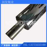 专业生产复膜机镜面辊 复膜机电镀