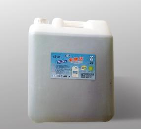 荣跃公司22412洗发水