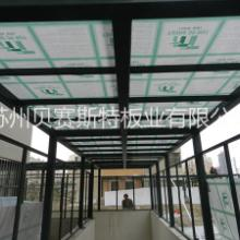 重庆PC耐力板|重庆PC耐力板厂家定制|重庆PC耐力板长期供应|图片