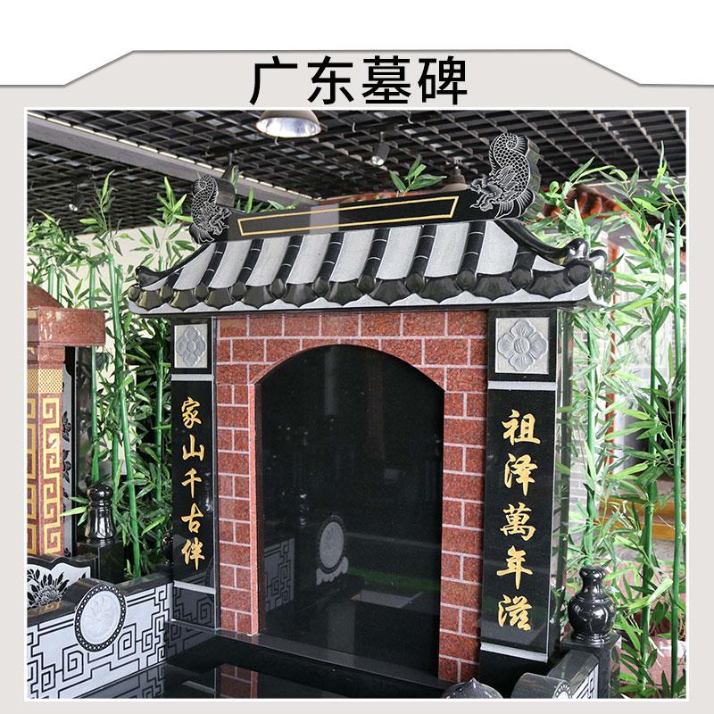 广东墓碑造型精美大方葬礼祭祀国内传统墓碑价格从优墓碑厂家批发