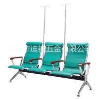 广东豪华不锈钢高背输液椅 广东豪华不锈钢高背输液椅厂家直销