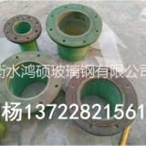 鸿硕专业生产玻璃钢管件 DN125玻璃钢法兰 型号齐全 没有中间商 价格合理 DN400玻璃钢法兰