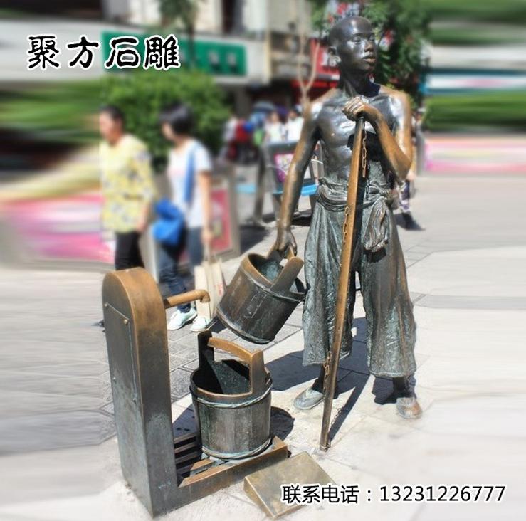 雕塑户外园林景观人物古代老人