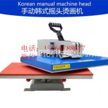 韩式摇头烫画机 t恤印图转印机 热转印机 高压烫画机 热转印设备批发