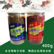 山东滨州血鹦鹉饲料锦鲤金鱼鱼粮图片