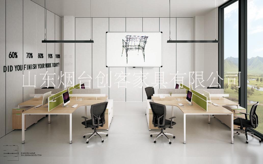 烟台创客办公家具现代简约电脑桌椅屏风职员办公桌4人位组合员工位
