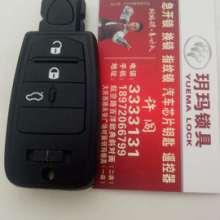 汽车钥匙汽车钥匙批发汽车钥匙供应商汽车钥匙厂家