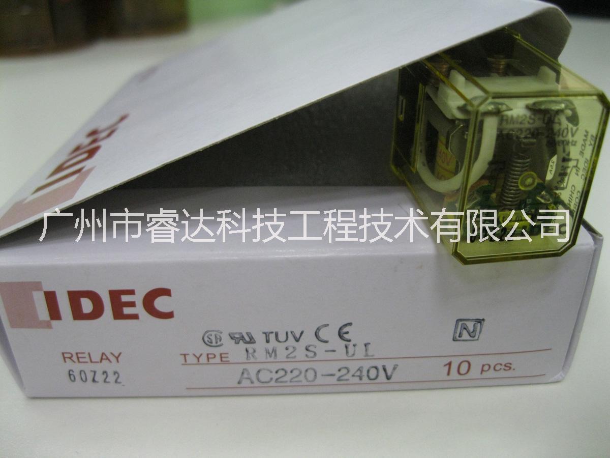 IDEC 和泉  RM2S系列