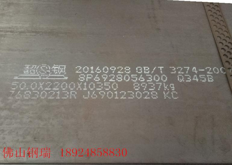 广东锰板厂家直销价格