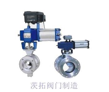 上海电动V型调节球阀,法兰铸钢调节球阀细节图