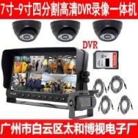 汽车录像DVR显示器车载录像机四博视电子高清DVR录像9寸7寸四分割支持摄像头高清录像DVR显示器车载录像DVR高清屏