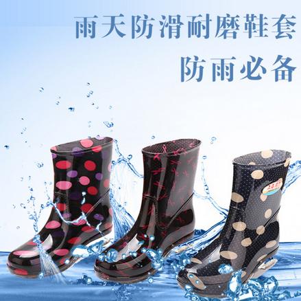 女士中筒雨鞋销售