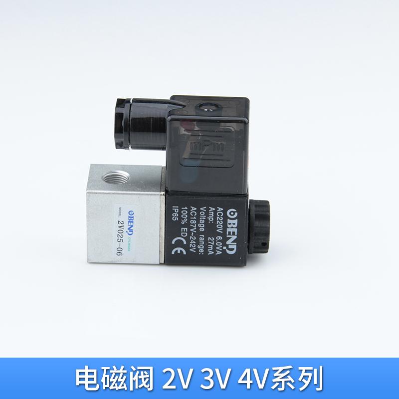 电磁阀图片/电磁阀样板图 (2)