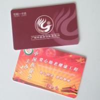 感应ID卡TK4100/5577