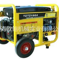 190A-汽油发电电焊机