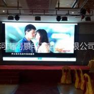 室内高清LED形象宣传屏幕图片