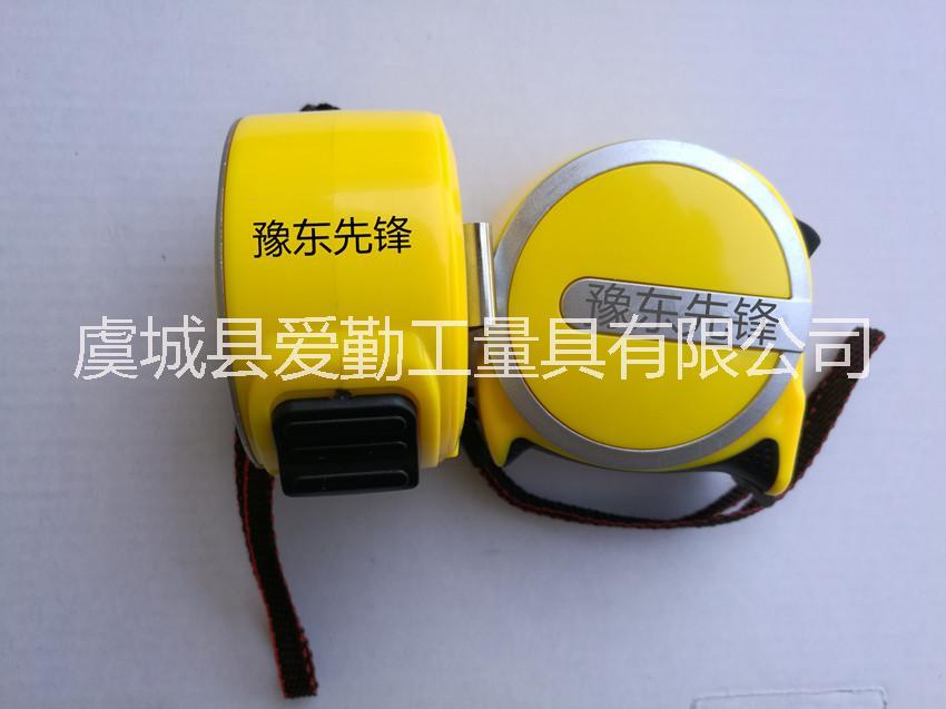 ABS黄盒5米卷尺  虞城县卷尺生产厂家 皮尺定做  螺丝刀