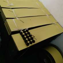 深圳EVA泡绵胶垫 EVA泡绵胶垫价格 EVA泡绵胶垫批发  EVA泡绵胶垫厂家直销 EVA泡绵胶垫厂家定制 EVA泡绵