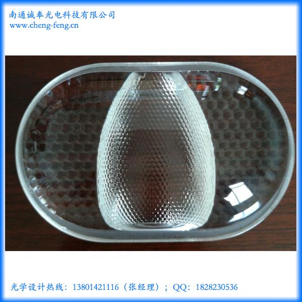 厂家直销LED光学路灯玻璃透镜厂家定制高硼硅耐高温玻璃透镜
