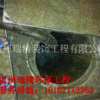 杭州上城区管道高压清洗,瑞精环保