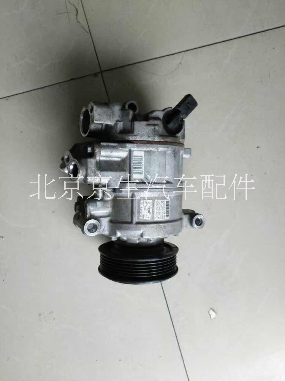 奥迪a6l空调泵c6空调压缩机