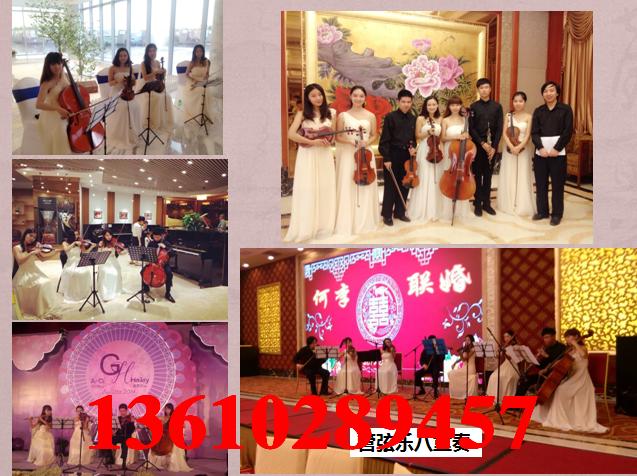 广州厨房打击乐表演 广州厨房打击乐器表演