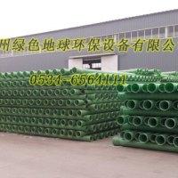 新疆玻璃钢电缆保护管厂家玻璃钢电缆保护管报价 新疆玻璃钢电缆保护管直销
