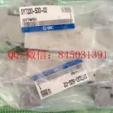 日本SMC直接配管型电磁阀 SY7000-26-22a