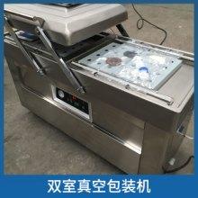 食品行业包装设备DZQ系列双室真空包装机械台式真空抽气充气包装机批发