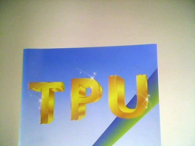 路博润TPU 诺誉5715 5703 5778专业用于丝印油墨 喷涂油墨和胶水TPU树脂
