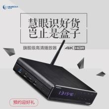 海美迪 Q10四代高清蓝光播放机智能网络电视机顶盒4K蓝光播放器3D硬盘播放器批发