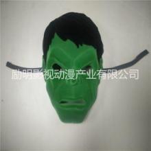 绿巨人面具、植绒面具、万圣节、pvc面具、复仇者英雄联盟