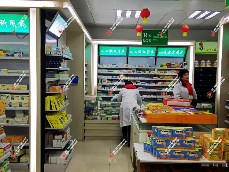 药品货架@药房货架@药品货架厂家批发 药店货架