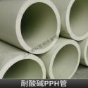 耐酸碱PPH管厂家批发图片
