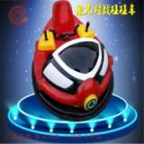 厂家直销儿童广场游乐电瓶车亲子双人玩具遥控车彩灯激光碰碰车
