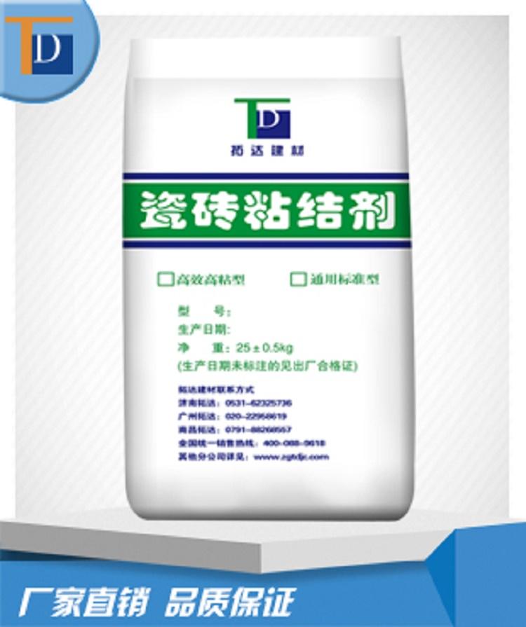 腾维 瓷砖背覆胶 瓷砖胶粘接剂  山东生产厂家